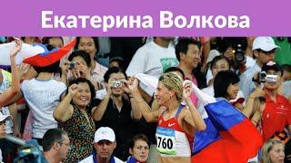 Звезда «Ворониных» Екатерина Волкова опровергла домыслы о проблемах в семье
