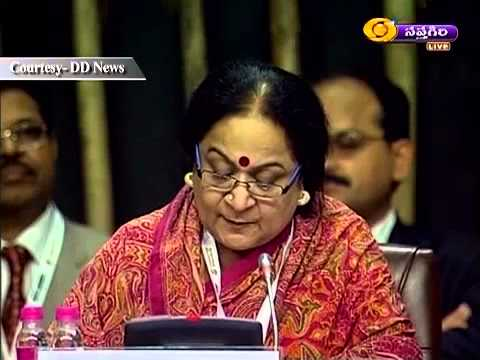 Eleventh meeting of  Conference of the Parties to the Convention on Biological Diversity Hyderabad