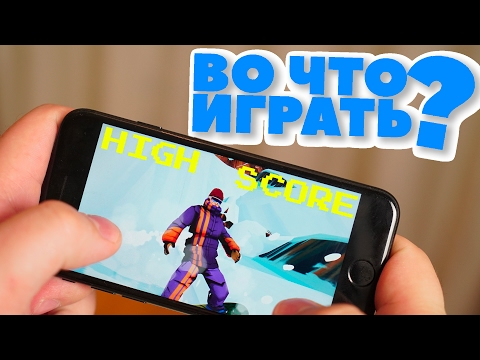 Во что поиграть в феврале? Игры дл� iOS и Android