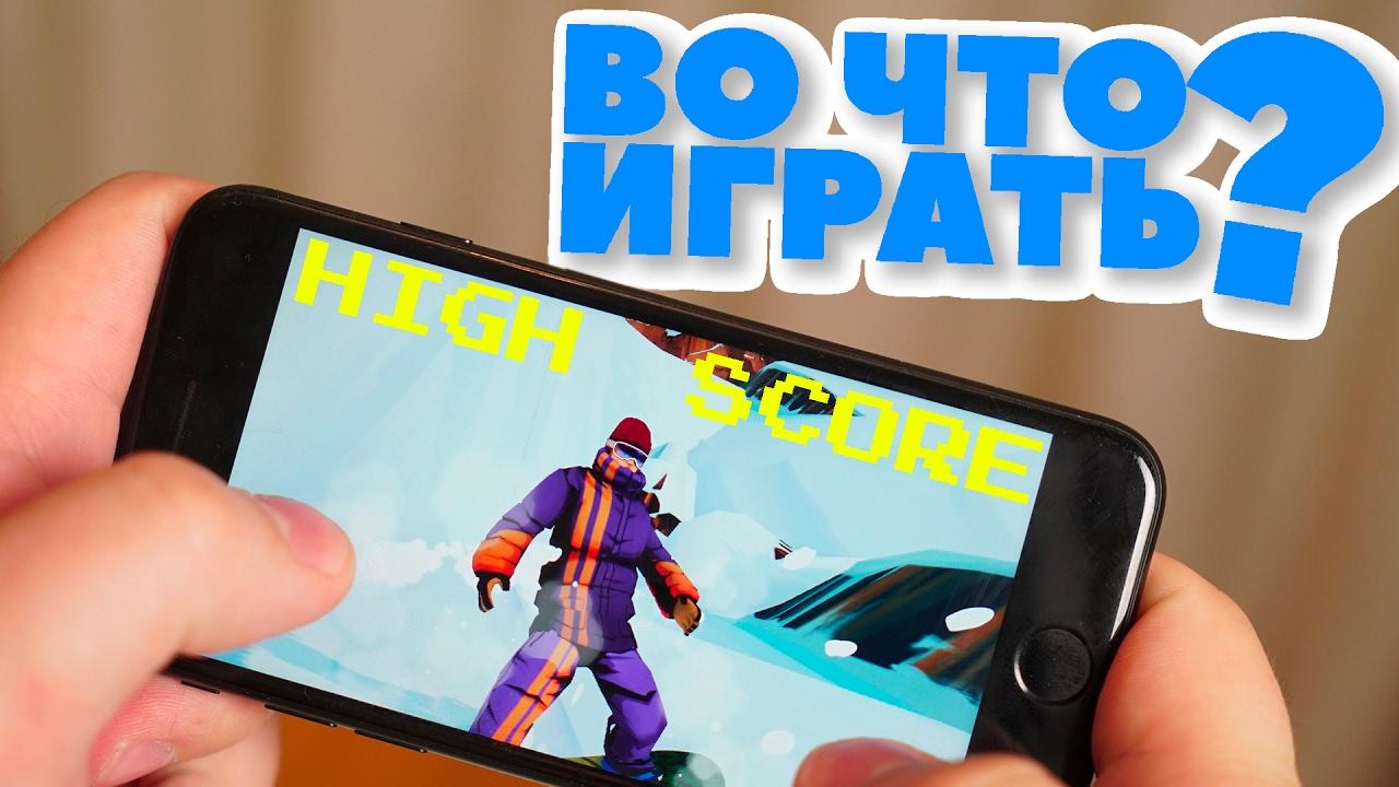 Во что поиграть на Android? #9 - video dailymotion