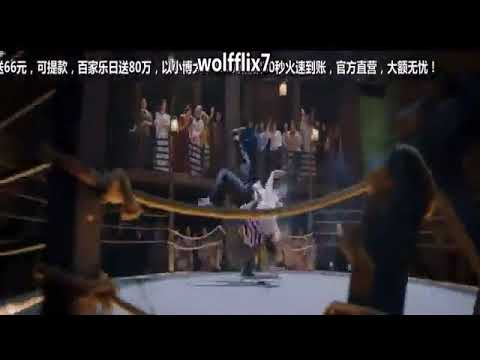 Download FIGHTER OF JADE Ep 01. #ACTION #MOVIE @DJ SUNIRY {The Love Voice}