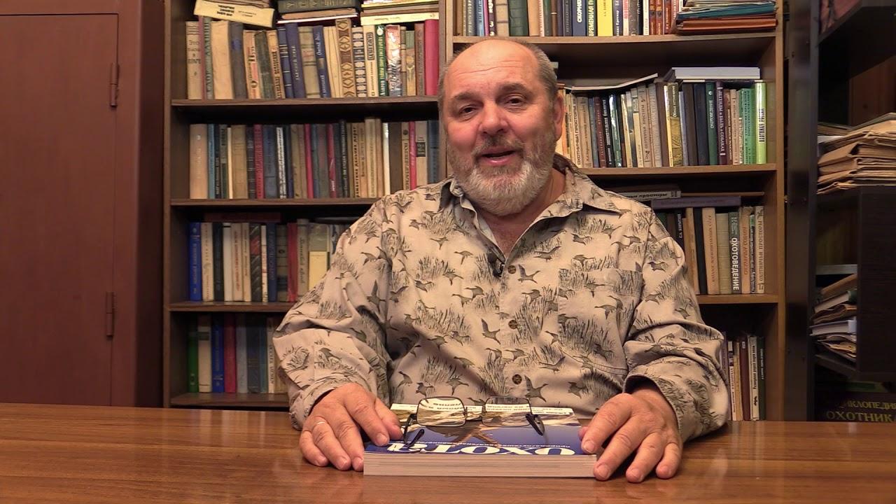 Поздравление с юбилеем Вятской ГСХА от выпускника Кузенкова Валерия Петровича