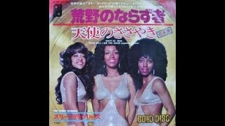 When Will I See You Again The Three Degrees 日本語タイトル天使のさ...
