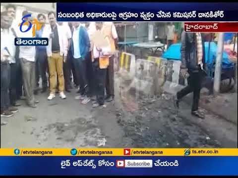 Sudden Inspection | By GHMC Commissioner Dana Kishore | at Mehdipatnam