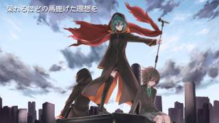 Watch Hatsune Miku Glorious World video