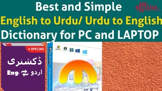 Best Dictionary for PC and Laptop English to Urdu/ Urdu to English(2020) screenshot 5