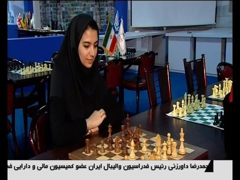 Iran Sara Khadem Sharie Chess Woman Grand Master استاد بزرگ شطرنج سارا خادم الشريعه ايران
