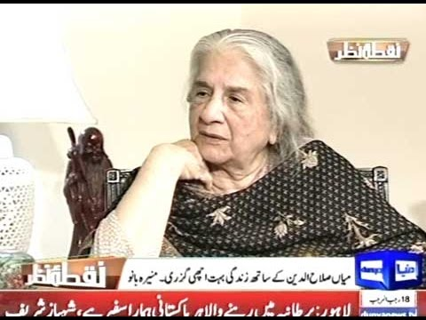 What was the scene when Allama Iqbal was dying - Daughter Narrates