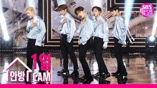 뉴이스트 공식 직캠 'Segno' (NU'EST Official FanCam)