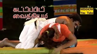 Achcham Thavir – 21/08/2016 – Vijay TV Game Show. Kaddippidi Vaiththiyam Explanation