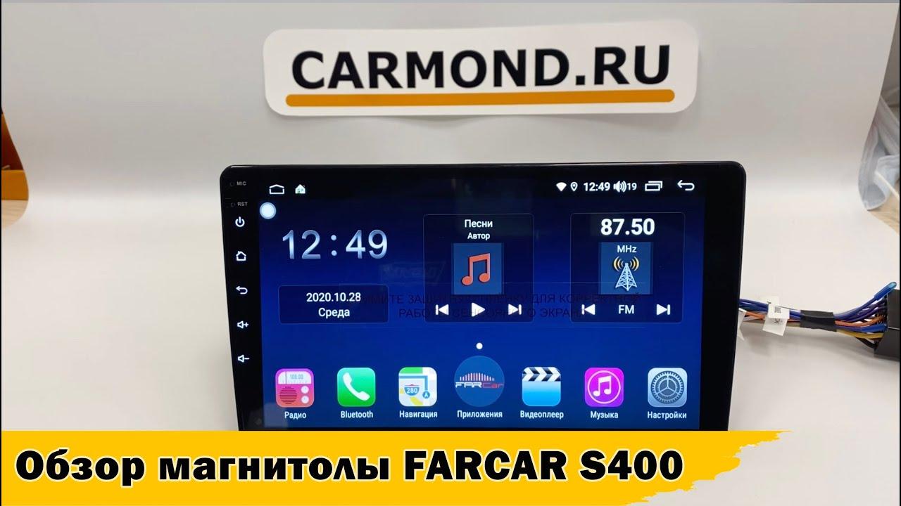 Download Обзор магнитолы FARCAR S400 | | Линейка H | Автомагнитола на Android 10.0