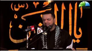 الشيخ حسين الأكرف - وفاة ام البنين 1431 - الموال