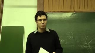 видео Олимпиады по биологии для 10 класса