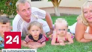Останки убитой девочки родители разбросали по всему Подмосковью