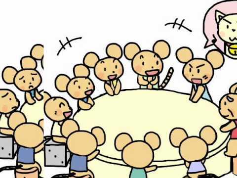 ネズミの会議 (Việt Sub)