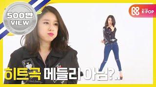 주간아이돌 (Weeky Idol) - 금주의 아이돌 지연 Random Play Dance (Vietnam Sub)