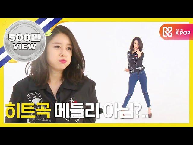 ????? (Weeky Idol) - ??? ??? ?? Random Play Dance (Vietnam Sub)