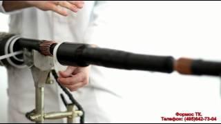 Соединительная муфта для кабеля с изоляцией из СПЭ(http://formostk.ru/produktsiya/mufty-dlya-kabelya-s-izolyatsiey-iz-sshitogo-polietilena-spe/soedinitelnye-mufty-dlya-odnozhilnogo-kabelya-s-izolyatsiey-iz- ..., 2012-09-18T14:36:58.000Z)
