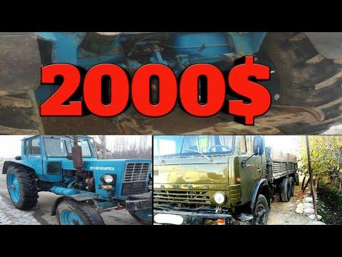 TRAKTOR VA GAZ-53. ZILLAR NARXLARI. 2020YIL. 6-FEVRAL.