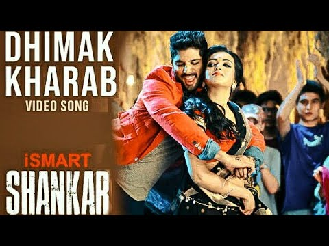 Ismart Shankar: Dimak Kharab Video Song | Ram Pothineni, Nidhhi Agerwal, Nabha Natesh | Allu Arjun