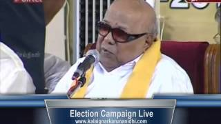 Kalaignar Karunanidhi Speech at Puducherry Election Campaign Meeting