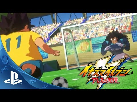 Inazuma Eleven Ares (2018) | PlayStation®4 Gameplay Trailer 1