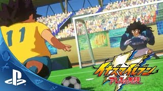 Inazuma Eleven Ares (2018) | PlayStation 4 Gameplay Trailer 1