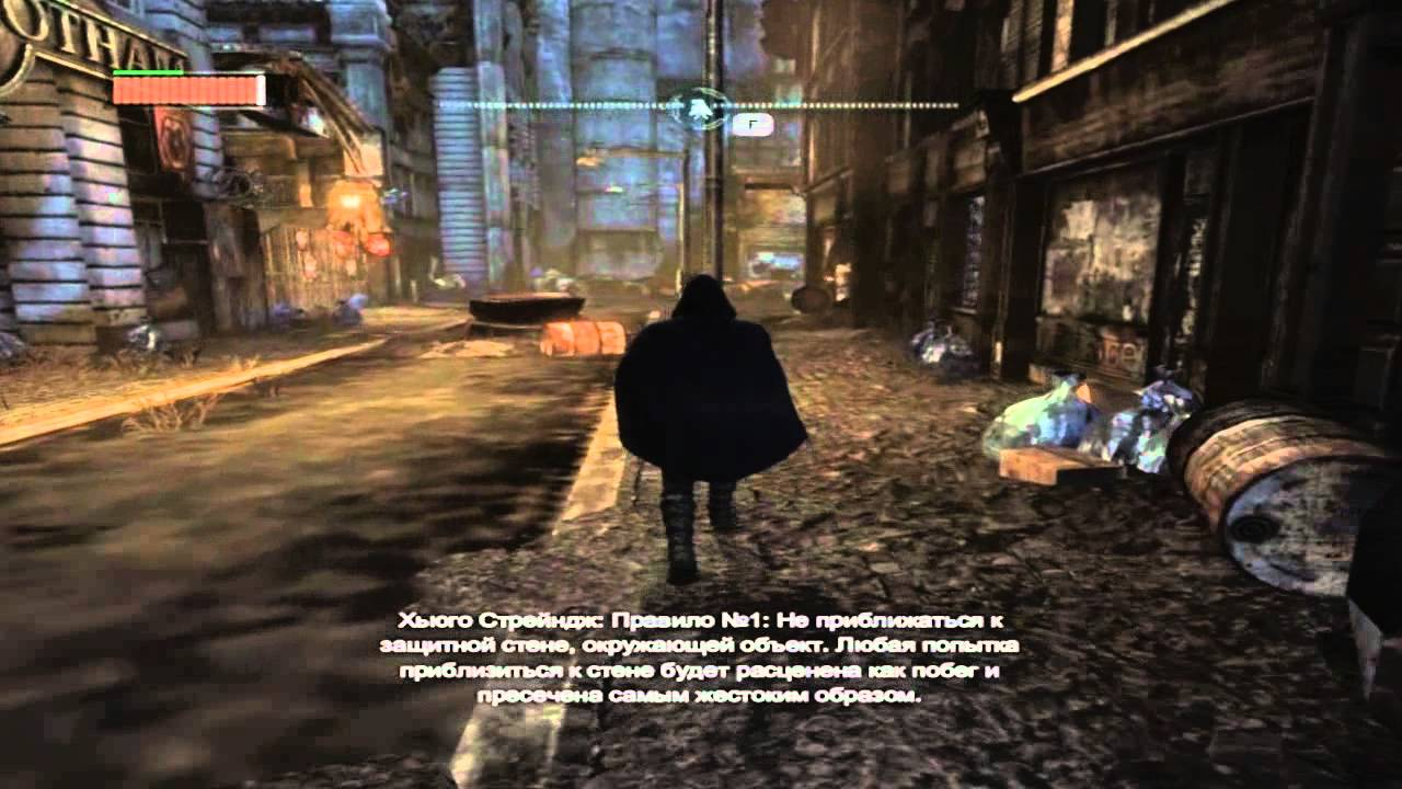 batman arkham city robin free roam