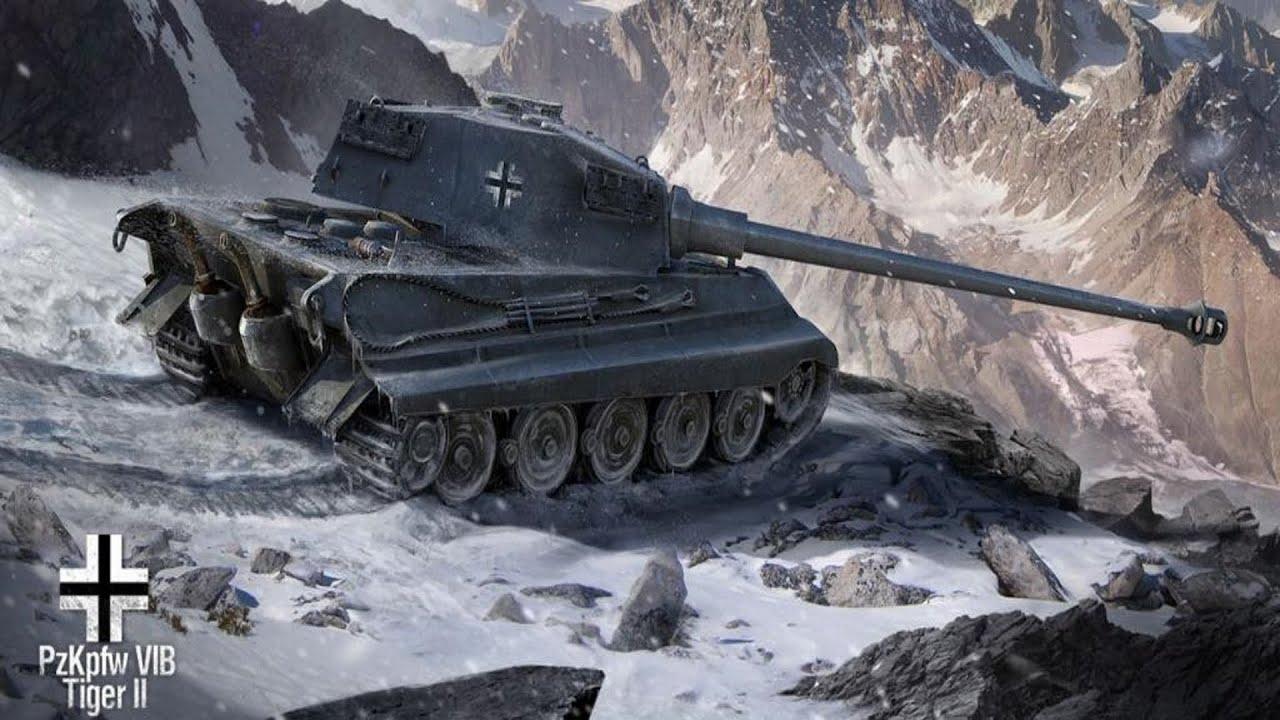 W.tiger World Of Tanks World Of Tanks: Tiger ...