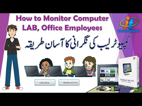 How To Monitor Employees Or Students Computer? Complete Tutorial In Urdu / Hindi.
