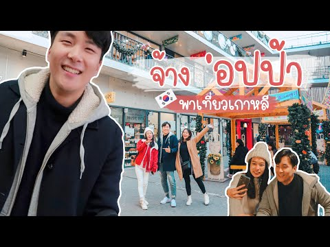 Ryan Oppa X Facebook Blogger&Youtuber, Previewii[Thai, English]