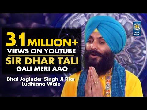 Sir Dhar Tali Gali Meri Aao | Bhai Joginder Singh Riar | Amritt Saagar | Shabad Gurbani