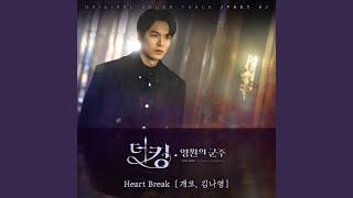 Gambar cover Heart Break