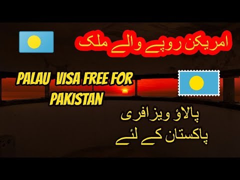 Palau visa free for Pakistan |  Visa Free Countries For Pakistan|New Country in 2019.