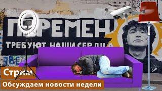 Фото LIVE: московские новости: обсуждаем и дополняем