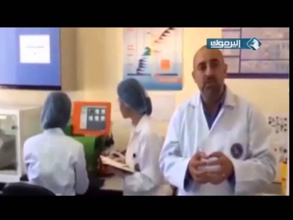 الأردن ينجح بمعالجة مرضى السكري بزراعة خلايا جذعية في البنكرياس Youtube