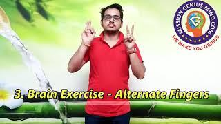 आपके ब्रेन को पावरफुल बना देगी ये Brain Gym Exercises  - Mission Genius Mind | Rahul Malik