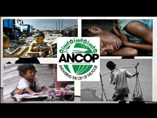 ANCOP-UAe