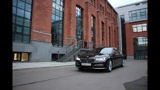 Test-Drive новой флагманской BMW 7 серии VI (G11/G12) 730Ld