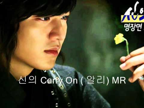 Carry On (신의 OST) (알리) MR Instrumental (HQ)