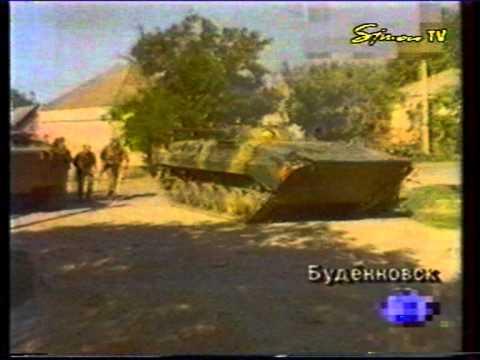 Видео новости пятого канала