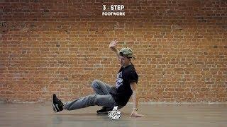 "16. 3-Step (Footwork) | Видео уроки брейк данс от ""Своих Людей"""