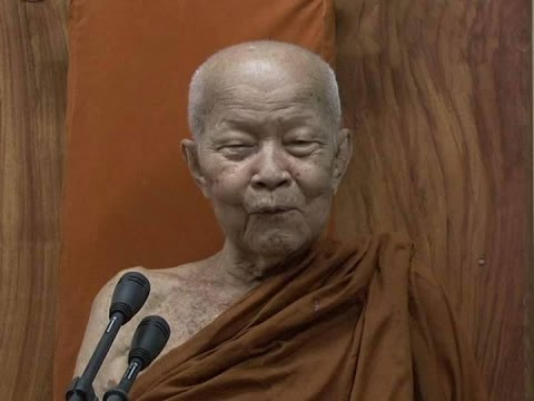 Dhamma Talk in English by Tan Ajaan Maha Boowa, 5 December 1966.