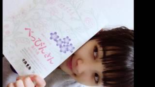 べっぴんさん坂東さくら役の井頭愛海ちゃんが所属する次世代ユニットX2...
