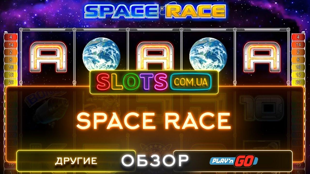 Under the bed описание игрового автомата