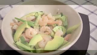Салат с креветками, огурцом и авокадо   ПП