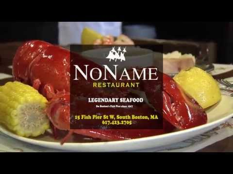 No Name Restaurant - South Boston, MA