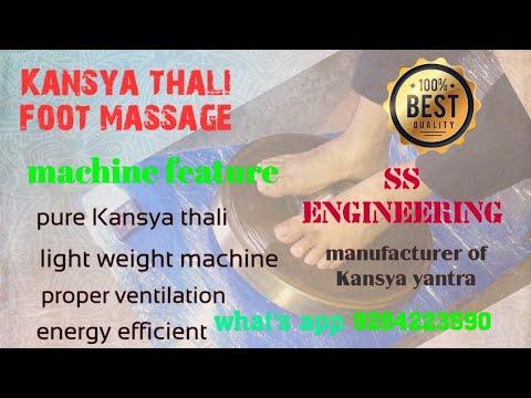 Manufacturer Kansya Thali Foot Massage Machine Kansa Thali Massage Kansya Thali Yantra Massager Youtube