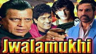 Митхун Чакраборти-индийский фильм:Извержение вулкана / Jwalamukhi (2000г)