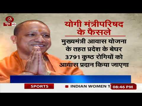 UP CM Yogi Adityanath gave approval to Bundelkhand Expressway